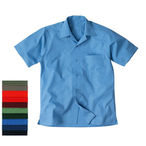 Custom School Uniform With Newest Design