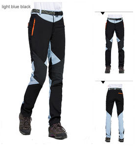 947a0f17761 Lined Warm Winter Pants