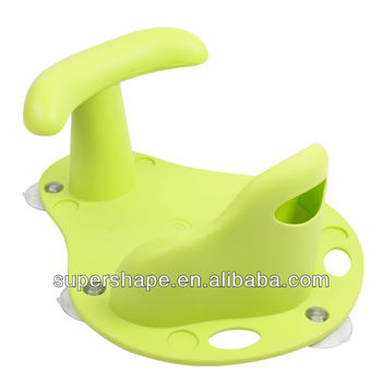 Baby Shower Bath baby shower seat safety bath chair, view baby bath seat, babycare