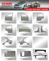 Car Metal Body Part Front Door For Hyundai Accent 1996 - Buy Car ...