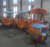 Kids ride on for amusement park sightseeing train shipping track train