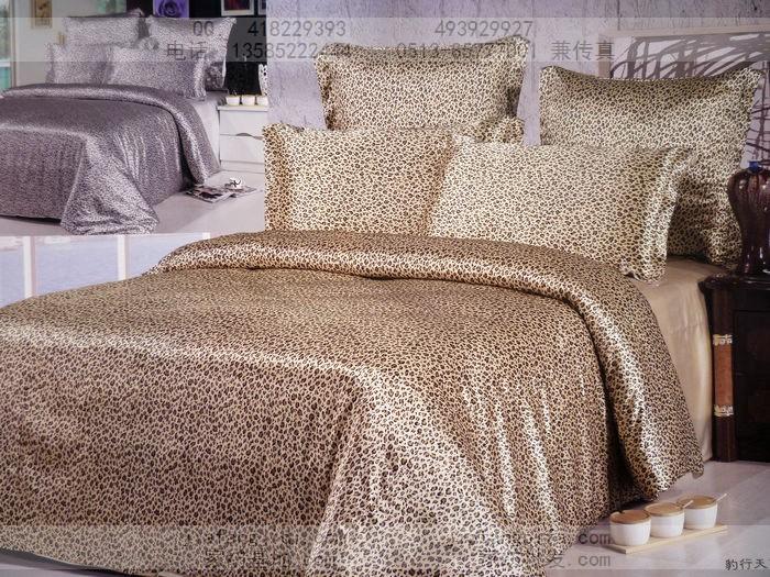 Leopard Print Brown Natural Mulberry Silk Comforter