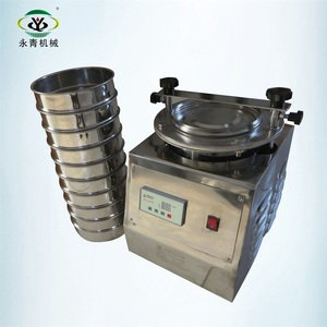 Stainless steel soil testing equipment laboratory sieves