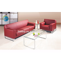 Office leather sofa cushion furniture,office sofa waiting set,lounge sofa in living room sofas