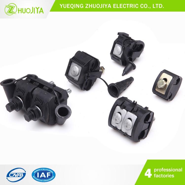 Zhuojiya Electric Power Accessories High Quality Insulation Clamp ...