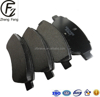 Buy 2015 Top Quality Auto Parts OEM in China on Alibaba.com