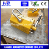 portable steel plate permanent magnetic lifter