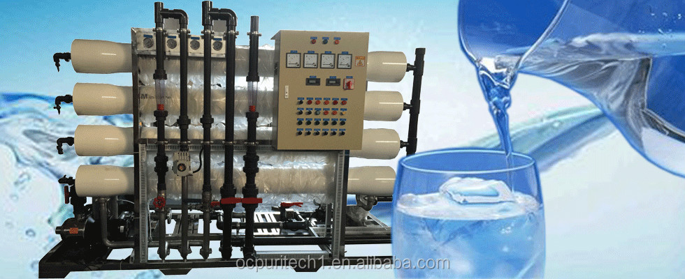 Ultrafiltration machine pure water system