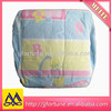 Baby Disposable Diapers in China, Nice Printing Baby Diaper