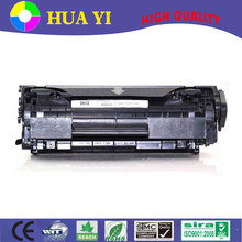 new brand toner cartridge for hp 12a drum price
