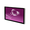 15.6 inch Touch Screen LCD Ad Player(VP156T)