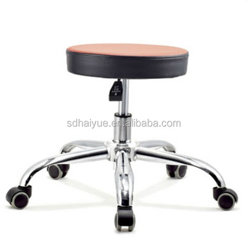 Backless Office Stool Rolling Lab Medical Mage Furniture Swivel Chair