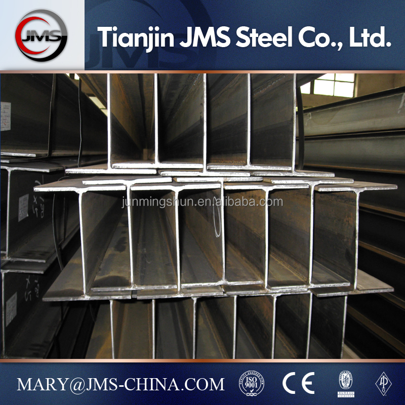 Used Steel H Beam/build-up H Beam/h Shape Steel Beam - Buy H Beams Iron  Steel - Buy H Steel Beam Price Steel,Galvanized Steel H Beam,H Bar Steel