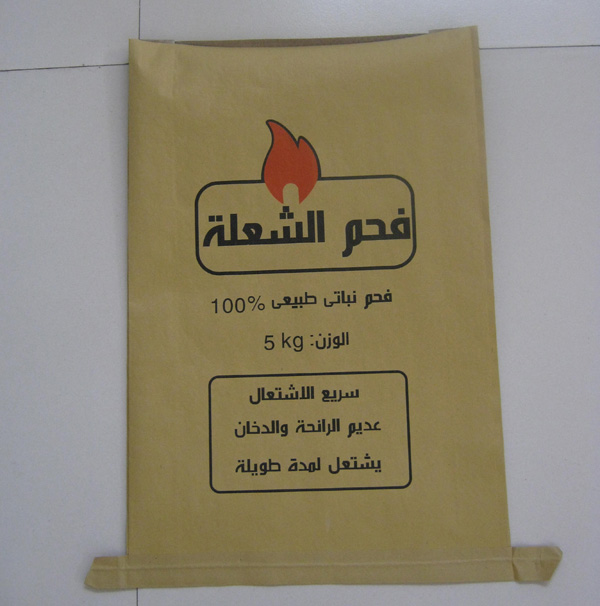 offset 5kg packed kraft paper laminated white pp woven bag