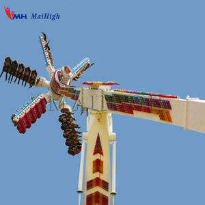 Amusement park outdoor equipment speed windmill for adults