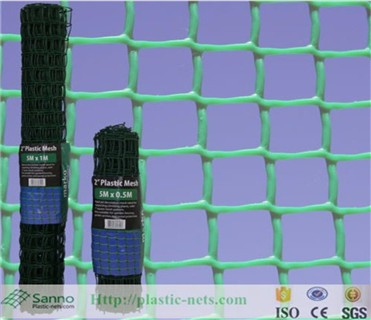China Manufacturer Lowes Deer Block Plastic Fence Netting