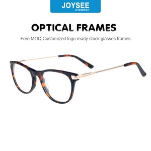46c15c4c4d83 Women Design Spectacles Frame