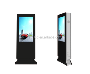 Wholesale 3D LED backlit Holographic 3000:1 contrast ratio IP65 1920*1080 resolution lcd advertising outdoor digital signage