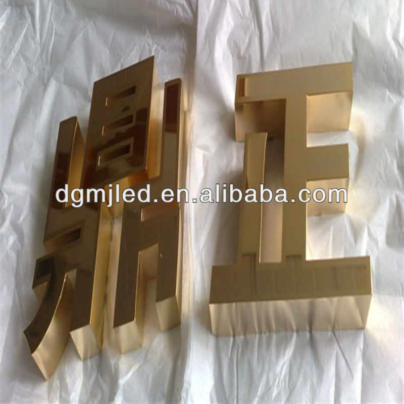 copper plated stainless steel signs