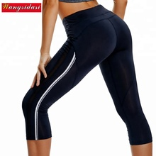 Hot Sale Wholesale Breathable Mesh Running Sexy Yoga Leggings Sports Pants for Women
