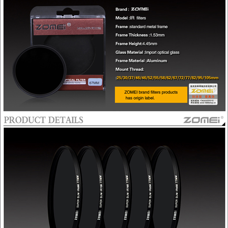 Screw 1 Piece ZOMEI 62mm IR 720nm Infrared Filter for Canon Nikon DSLR Filter Lens