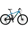 Trendy designed Alloy full suspension Mountain Bike 27.5
