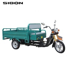 SIBON B0610102 60v 1000-1200W  120ah heavy duty China factory made open cabin adult electric tricycle cargo