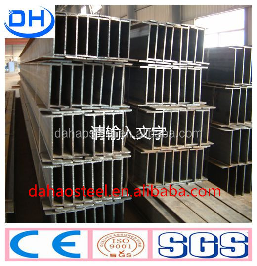 Online Product Selling Websites Steel H Beam from China