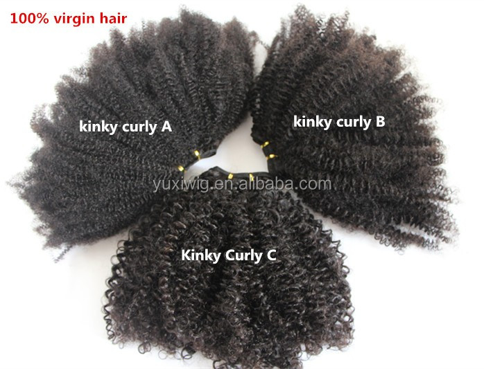 2017 New Drawstring ponytail Virgin Kinky Curly Closure