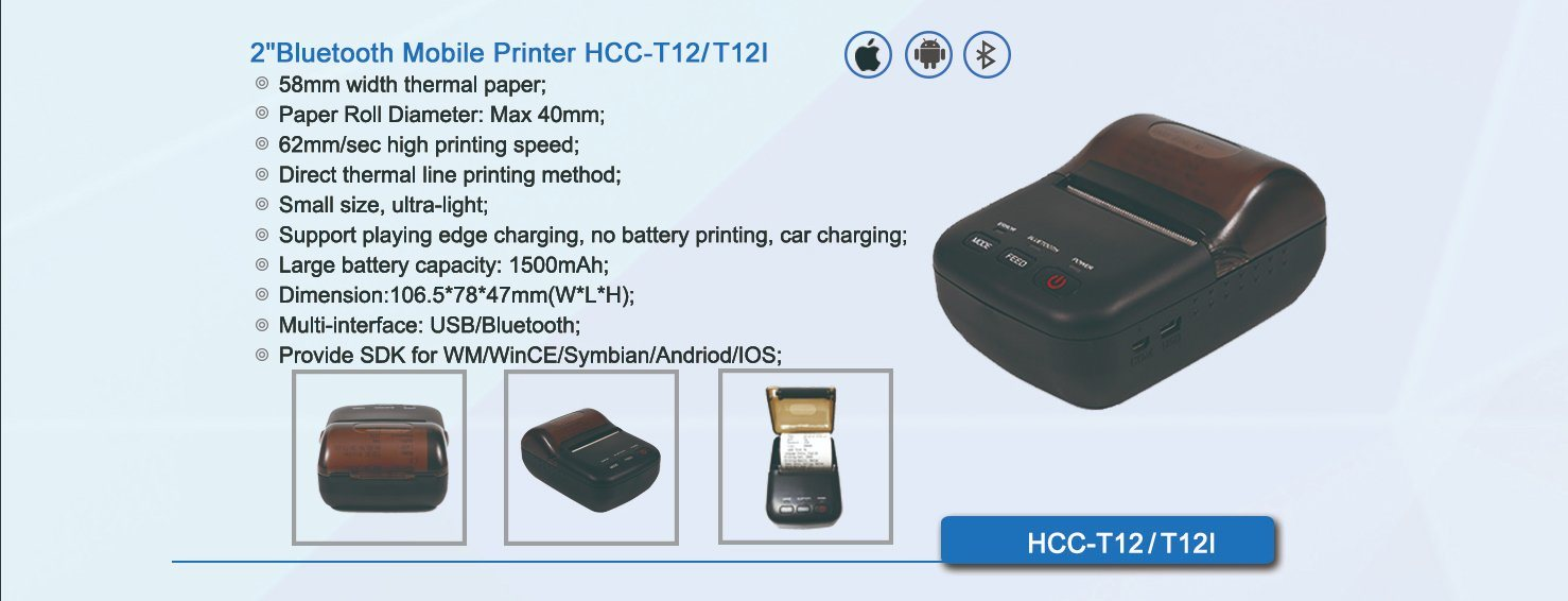 Hot IOS Mobile Printer Bluetooth 80mm Thermal Portable Printer T9I