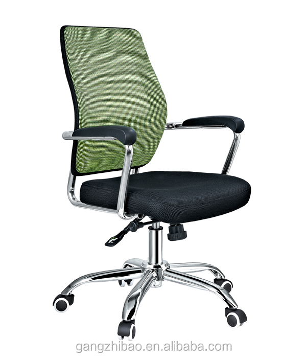 AB-317 luxury heart shape backrest executive office chairs /colorful mesh chair/swivel mesh chair