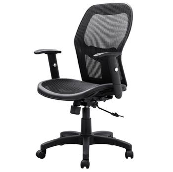 Full Mesh Boss Ergonomic Office Chairs With Adjustable Armrest And Nylon  Feet - Buy Ergonomic Office Chairs With Adjustable Lumbar Support,Mesh  Bottom ...