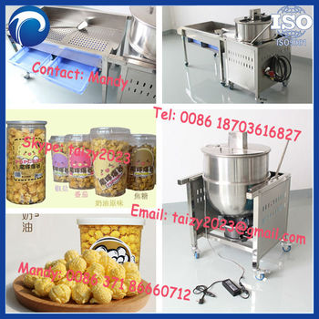 china popcorn machinegold medal popcorn machinegas popcorn making machine - Gold Medal Popcorn