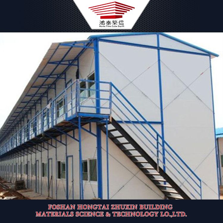 Popular Prefabricated House /Prefab Dormitory/ Prefab Office