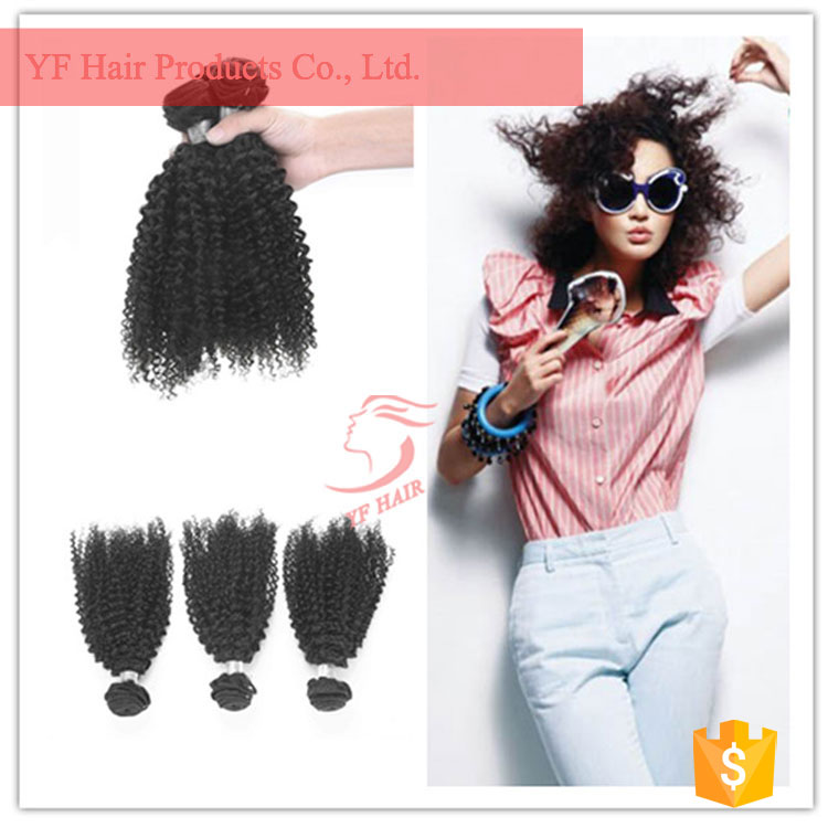 Wholesale price beauty for salon tangle free machine weft hair weave atlanta usa