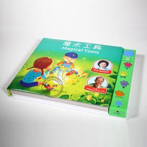 Sound Book & Reading Pen Children Easy English Pillow Animal Cartoon Moral Story Book