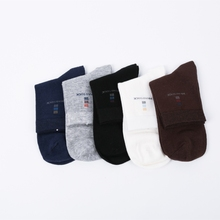 Customized fancy men compression cotton sock