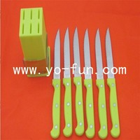 GJH204 yellow plastic handle cheap stainless steel kitchen knife set