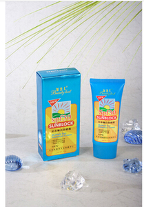 Wholesale beauty private label sunscreen manufacturer SPF50 sun block cream
