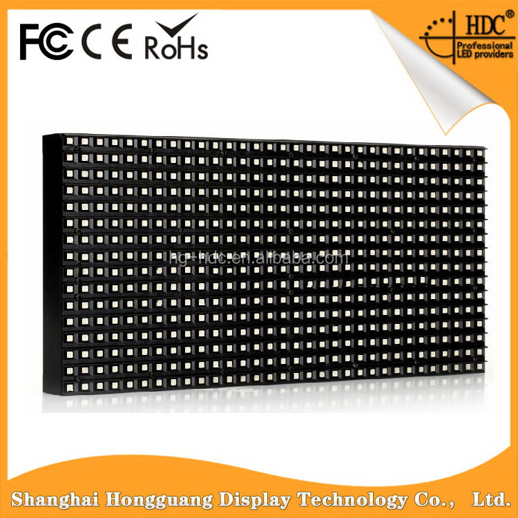 High resolution import grade 320x160 p8 led module outdoor