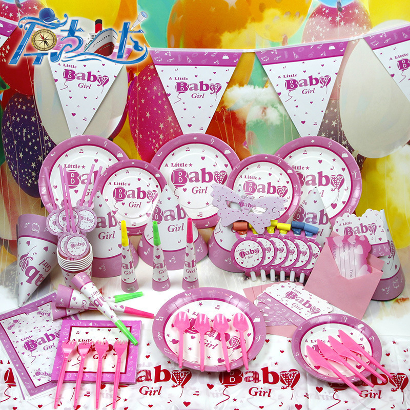 Birthday Party Supplies For One Year Old