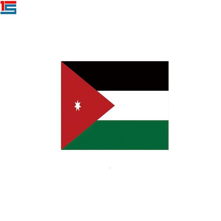 jordan negozio all'ingrosso Acquista online i migliori lotti