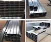 cold forming bend c / z section channel steel purlin steel profile galvanized