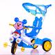 861 tricycle baby stroller three wheels kid bicycle for 3 years old children / children's bicycle tricycle