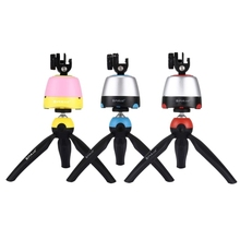 China Supplier PULUZ Electronic 360 Degree Rotation Panoramic Head Tripod Mount Clamp Kits with Remote Controller
