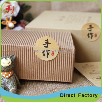 Kraft Paper Printing Custom Food Decal Sticker Label Waterproof Stickers Freezer Labels