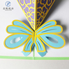 New arrival christmas card, flower shaped wedding invitations dried flowers greeting cards flower 3d