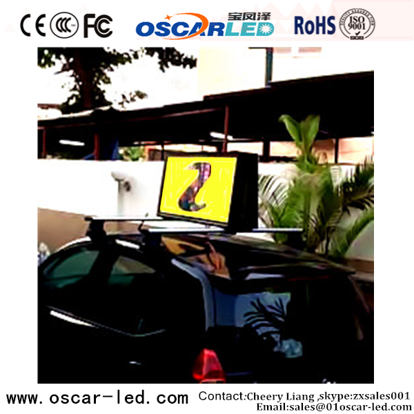 top load shadow box led display/ set top box led screen/ taxi top p5  sc 1 st  Alibaba & Top Load Shadow Box Led Display/ Set Top Box Led Screen/ Taxi Top ... Aboutintivar.Com