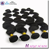 Virgin Hair Weft, Remy Human Hair Best Quality Cheap Virgin Asian Hair Weave