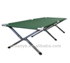Double folding camping bed
